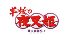 hanyo_logo.jpg