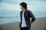 斉藤和義、21枚目のオリジナル・アルバム『55 STONES』3/24リリース決定