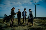 岸田教団&THE明星ロケッツ、渋谷のライヴハウスにて公開レコーディング開催決定
