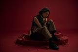 キタニタツヤ、新曲「白無垢」が本日12/23より配信。4ヶ月連続楽曲リリースも発表