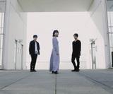 かみじょうちひろ(9mm parabellum bullet)率いる女性ヴォーカル・ピアノ・ロック・バンド monomono、「Moon Story」リリック・ビデオ公開