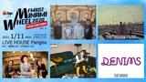 """Eggs presents FM802 MINAMI WHEEL 2020 NEO EDITION vol.3""に竹内アンナ、DENIMSほか出演決定。Eggsレコメンド・アーティストとしてThe Shiawaseも"