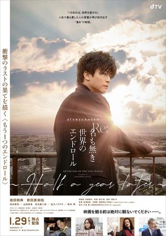 renamonaki_poster_1211.jpg