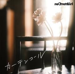 rg_cartaincall_tsujou.jpg