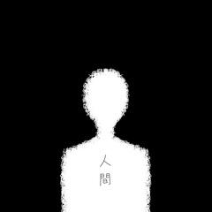 shishamo_ningen.jpg