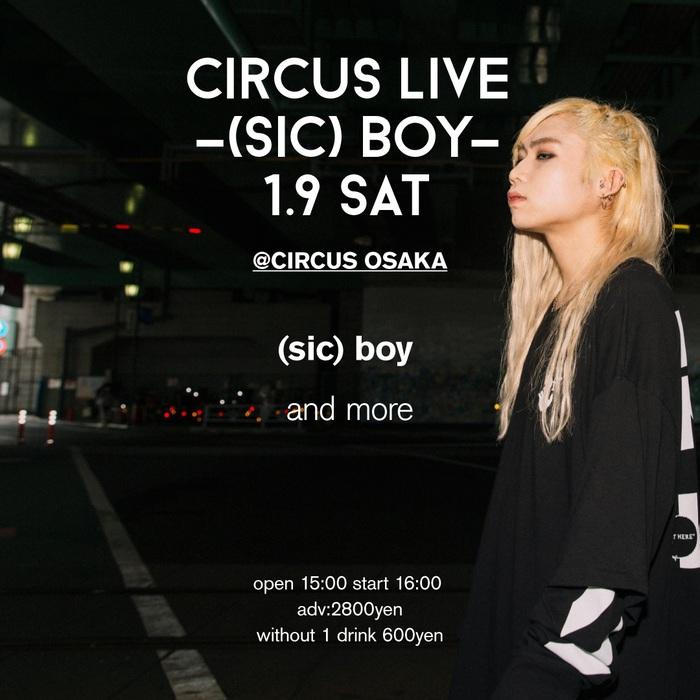 "(sic)boy、1/9にCIRCUS Osakaにて開催のライヴ企画""CIRCUS LIVE""に登場"
