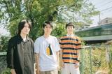 the paddles、2ndミニ・アルバム『THE ERA』のリリース・ツアーを発表