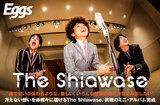 名古屋発の3ピース、The Shiawaseのインタビュー&動画メッセージ公開。冴えない想いをジャンルレスなサウンドに乗せ赤裸々に届ける、挑戦のミニ・アルバム『OHANAMI』を12/23リリース