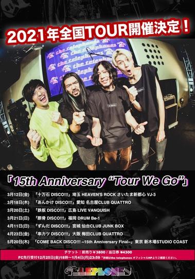 the_telephones_tour.jpg