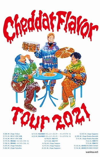 wanima_tour2021.jpg