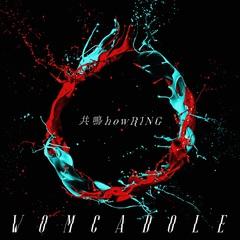 womcadole_howring.jpg