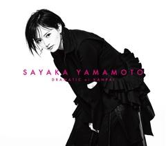 yamamotosayaka_syokai.jpg
