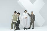 長屋晴子(緑黄色社会)&JQ(Nulbarich)、DISH//の4thフル・アルバム『X』に楽曲提供