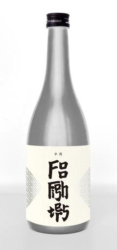 FOO_FIGHTERS_gin.jpg