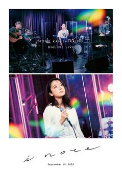 MONE_KAMISHIRAISHI_ONLINE_LIVE 2020.jpg