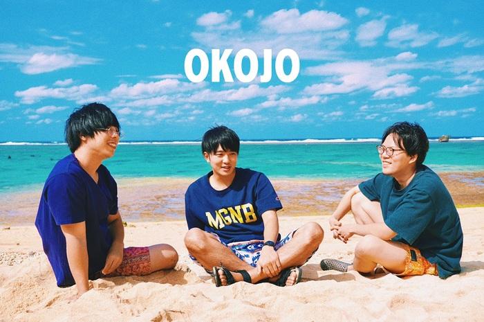 大阪3ピース・バンド OKOJO、MV130万再生突破の代表曲「最低なラブソング」ほか新曲も含めた全10曲収録のフル・アルバム『YADOKARI』4/7にタワレコ限定でリリース