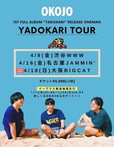 OKOJO_TOUR2021sp.jpg