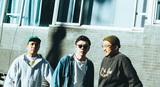 "Yasei Collectiveが石若 駿、秋田ゴールドマン(SOIL&""PIMP""SESSIONS)、佐瀬悠輔(Gentle Forest Jazz Band etc.)をフィーチャーした新曲デジタル・リリース"