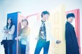BIGMAMA、新曲「PRAYLIST」MV&新ヴィジュアル公開
