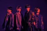 """井深康太(ex-バンドハラスメント)の新バンド""""BüG-TRIPPER""""始動。MV「Beat」公開"""