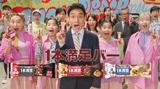 "CHAI×草彅 剛が初共演。""1本満足バー""新TVCM""ヤングも満足feat.CHAI""篇公開"