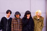 CRYAMY、初の全国流通盤1stフル・アルバム『CRYAMY -red album-』3/3リリース