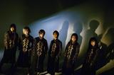 EMPiRE、昨日1/4開催の東京国際フォーラム有観客ワンマンでサプライズ披露された新曲「ERROR」のライヴ映像フル公開