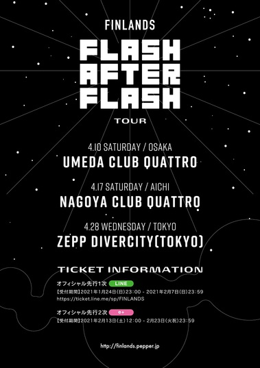 flashafterflash_01.jpg