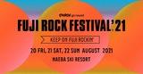 """""""FUJI ROCK FESTIVAL'21""""、8/20-22開催を目指すことを明言"""
