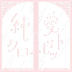 jc_tsujyo.jpg