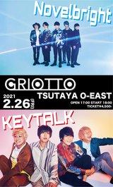 KEYTALK × Novelbright、2/26渋谷TSUTAYA O-EASTにてツーマン・ライヴ開催決定