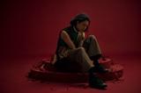 キタニタツヤ、4ヶ月連続リリース第2弾としてエジマハルシ(ポルカドットスティングレイ)参加の新曲「Cinnamon」本日1/27配信リリース。20時にMVも公開
