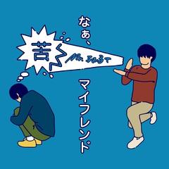 my friend_J.jpg