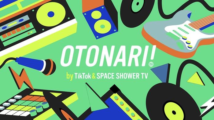 """はっとり(マカロニえんぴつ)、優里、アントニー、SKY-HIが番組MC。スペースシャワーTVとTikTokがタッグを組みレギュラー音楽番組""""OTONARI! by TikTok&SPACE SHOWER TV""""始動"""