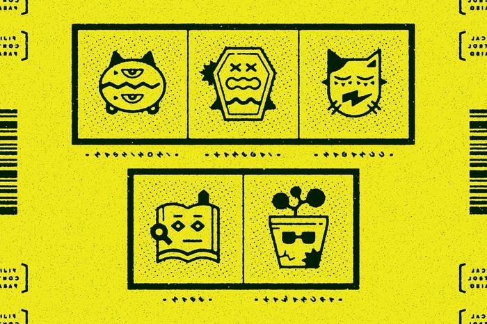 """ポップしなないで、真部脩一(集団行動/ex-相対性理論)、ましのみ、NAGAMUU(イエスマン)による新バンド""""Paraiso""""始動。1st シングル『ビリヤニ』配信リリース&MV公開"""