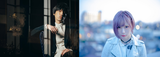 "SawanoHiroyuki[nZk]:ReoNa、TVアニメ""七つの大罪 憤怒の審判""EDテーマ「time」MV(Short ver.)公開&1/18先行配信決定"