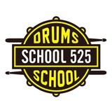 """グッドモーニングアメリカ/Asuralbert Ⅱのドラマー PEGGY、ドラム・スクール""""SCHOOL525""""東名阪エリアに開校"""