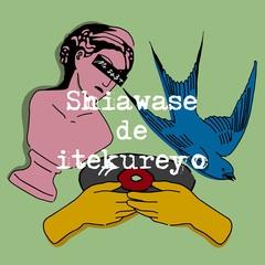 shiawase_J.jpg