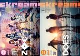 【ZOC/DOES 表紙】Skream!1月号、本日1/5より順次配布開始。WANIMA、BRADIO、BiS、サイサイ、アルカラ、いゔどっとのライヴ・レポート、AIRFLIPのインタビュー、ニノミヤユイ×mio(ミオヤマザキ)の対談など掲載