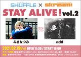 """吉祥寺SHUFFLE×Skream!の共同企画""""STAY ALIVE!""""第2回、2/19開催!みきなつみ、addの出演が決定"""