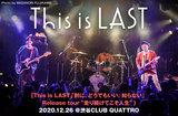 This is LASTのライヴ・レポート公開。1stフル・アルバム引っ提げたワンマン・ツアー初日、バンドが一枚岩になっているのがあらゆる場面から伝わった渋谷クアトロ公演をレポート