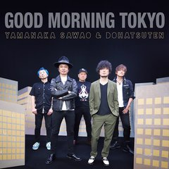 yamanakasawao_dohatsuten_ep.jpg