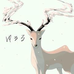 yururu.jpg