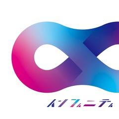 yuuri_infinity.jpg