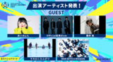 """""""SPACE SHOWER MUSIC AWARDS 2021""""、出演者にあいみょん、MAN WITH A MISSION、Official髭男dism、マカロニえんぴつ、藤井 風を発表"""