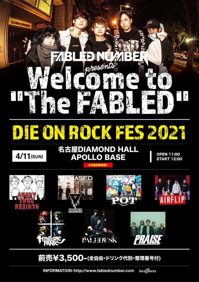 FABLED NUMBER、主催東名阪イベント全アーティスト発表。名古屋公演にAIRFLIP、Paledusk、PRAISE、ヒステリックパニック、東京公演にオメでたい頭でなにより出演