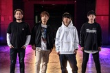 AIRFLIP、ニュー・ミニ・アルバム『All For One』レコ発ツアー東名阪ゲストにSpecialThanks、See You Smile、EGG BRAIN決定
