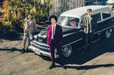 BRADIO、メジャー2ndアルバム『Joyful Style』4/21リリース決定