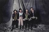 BiS、2nd EP『KiLLiNG IDOLS』リリース記念無観客ライヴ3/9配信決定