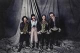 BiS、メンバー トギー作詞の新曲「どっきゅんばっきゅん」先行配信スタート